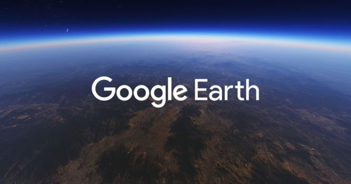google-earth-erreur-1603
